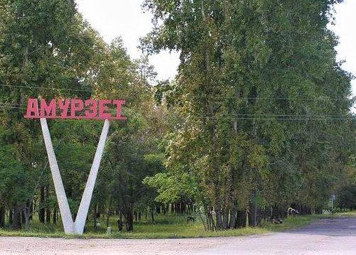 Все заболевшие коронавирусом в ЕАО поступили из Октябрьского района — Валерий Жуков