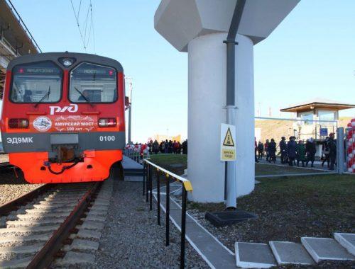 Более 378 млн рублей перечислила Дальневосточная железная дорога в бюджет ЕАО