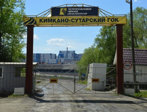 Кимкано-Сутарский ГОК к концу года приблизится к проектной мощности