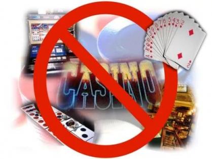 Незаконное казино действовало в центре Биробиджана