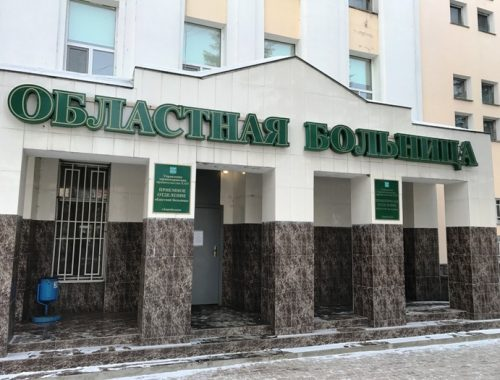 Украли 4,6 млн рублей: подлинные масштабы хищений в Областной больнице раскрыл главврач учреждения