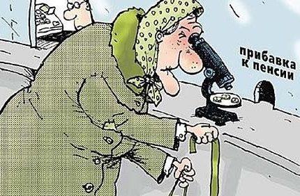 Большинству работающих пенсионеров ЕАО добавят к пенсии 222 рубля с 1 августа
