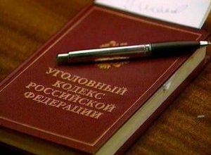 В ЕАО бизнесмена будут судить по обвинению в мошенничестве