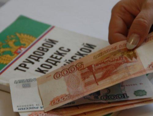 В школах Ленинского района подросткам не вовремя выплачивали зарплату