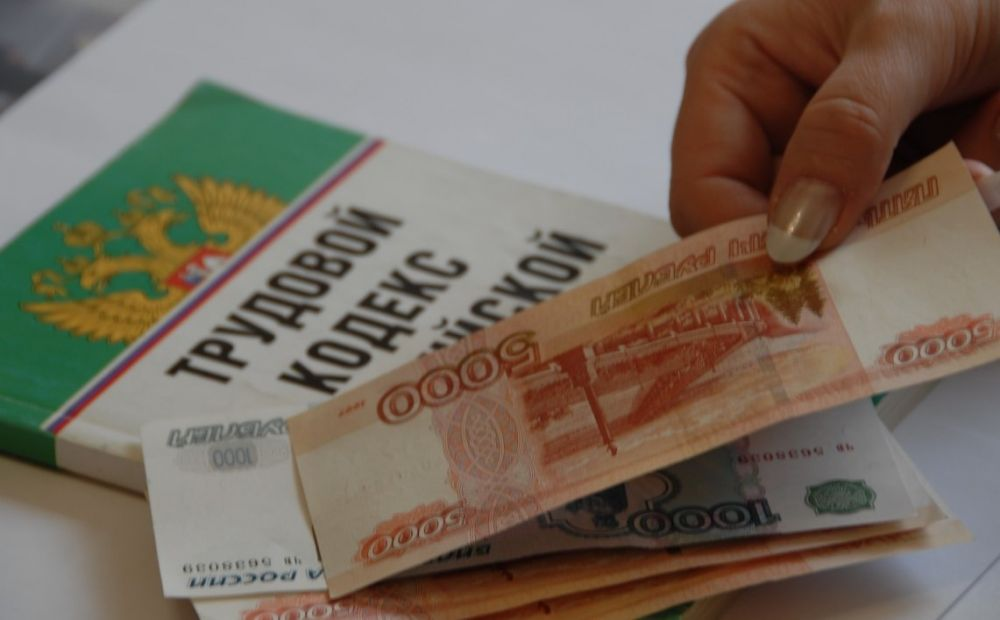 В Ленинском районе коммунальщики выплатили зарплату работникам только после вмешательства прокуратуры