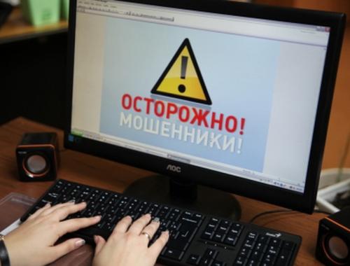 Интернет-мошенники «объехали» доверчивого покупателя автомобильных колёс из ЕАО