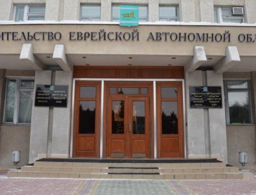 Новым общественным советником губернатора ЕАО стал Алексей Нехзер