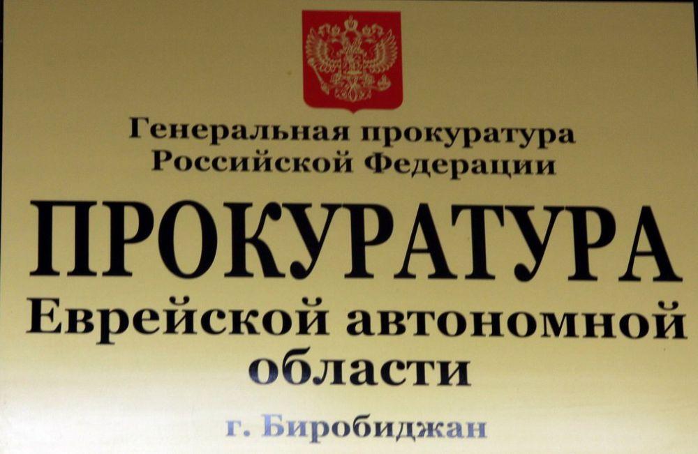 Виновных в прорыве дамбы в с. Ленинское могут привлечь к уголовной ответственности