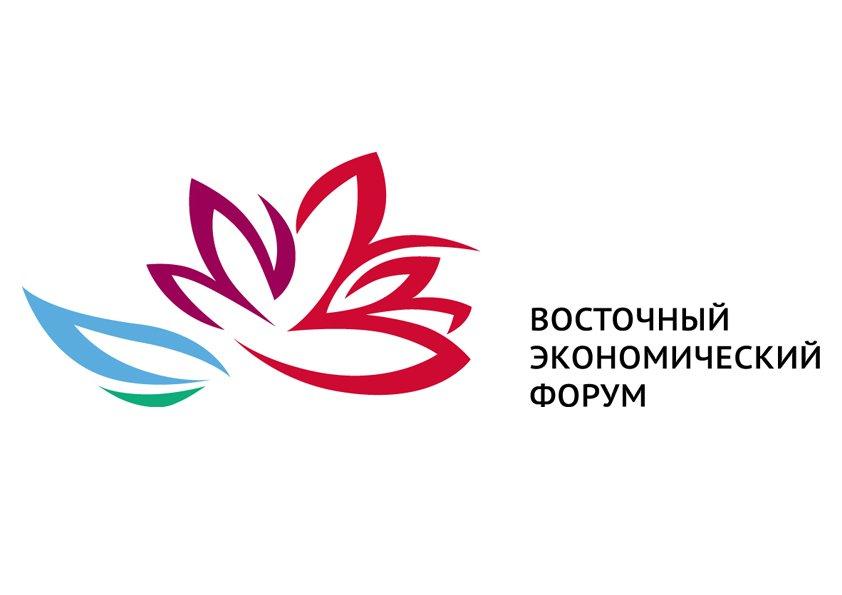 ЕАО представит на ВЭФ свой туристский и экономический потенциал