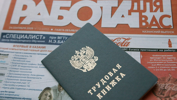 Минтруд: 230 тысяч россиян лишатся работы в ближайшие месяцы