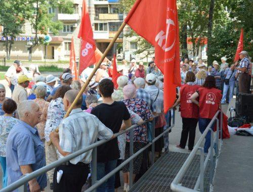 КПРФ заявила о непризнании результатов выборов в ЕАО