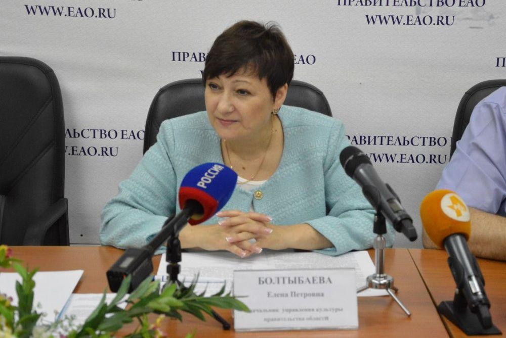 Начальник управления культуры ЕАО Елена Болтыбаева собралась в отставку
