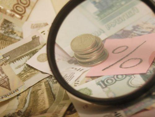 ЕАО заняла 77-е место по уровню долговой нагрузки