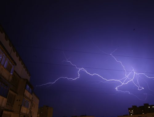 Дождливая погода задержится в Биробиджане