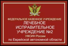 В ЛИУ-2 десять должностных лиц привлечено к ответственности