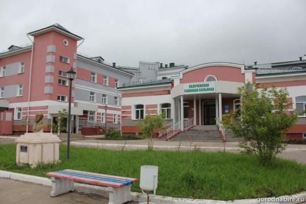 Облученский коронавирусный госпиталь недостаточно оснащен для приёма тяжелых пациентов