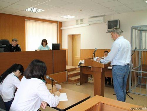 Процесс по делу экс-мэра Андрея Пархоменко отложен после последней реплики гособвинителя