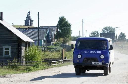 Неизвестные дезинформируют жителей ЕАО о работе «Почты России»