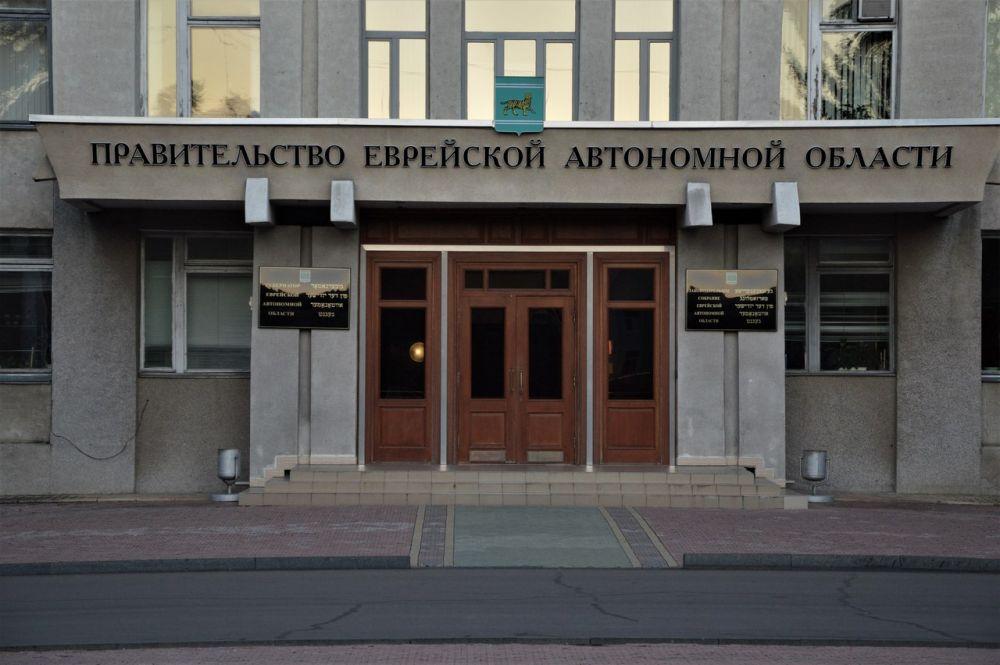 Уходит в отставку руководитель департамента пресс-службы губернатора ЕАО Наталья Новосёлова