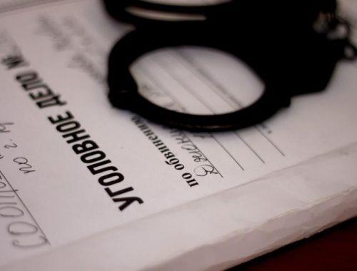 В ЕАО возбудили уголовные дела против пяти иеговистов