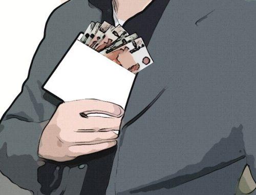 Почти 45% россиян получают зарплату «в конверте»