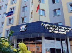 МУП «ГТС» предъявило иск к ДГК об убытках в 12 млн рублей