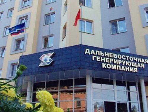 Опровержение АО «ДГК» на статью Олега Белозёрова
