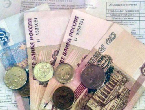 ДГК заявила о готовности пересчитать плату за горячую воду жителям Биробиджана