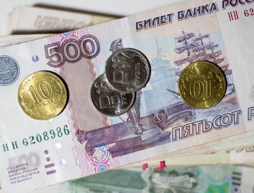 Сумма кредита на каждого жителя ЕАО составляет 21 тыс. рублей