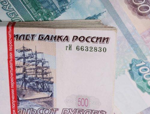 В ЕАО китаец заплатил полмиллиона рублей, чтобы попасть на родину