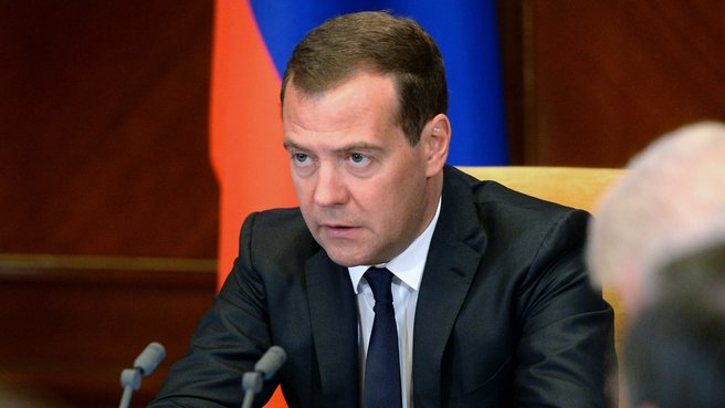 Медведев подписал постановление о вхождении России в топ-5 экономик мира