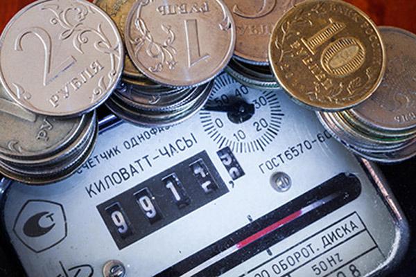 Правительство РФ увеличило базовый тариф на электроэнергию для ДФО