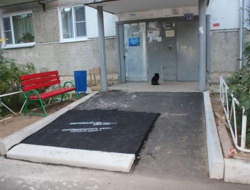 В ЕАО благоустроили 20 дворов в рамках проекта «Формирование комфортной городской среды»