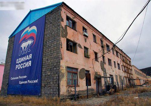 Отчаянная попытка сохранить власть за «Единой Россией»: накануне муниципальных выборов в Заксобрание ЕАО внесли закон об изменении избирательной системы