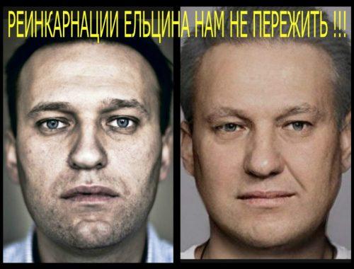 Мнение редактора: Навальный предлагает переклеить обои в свинарнике