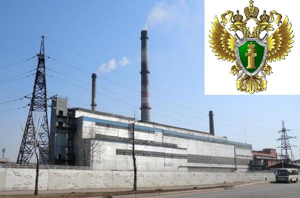 Против руководителя Биробиджанской ТЭЦ возбудили дело об административном правонарушении
