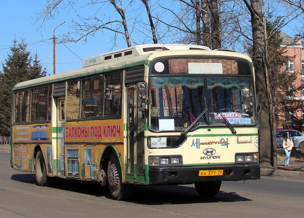 Время ожидания автобусов на остановках в Биробиджане может увеличиться с 10 ноября