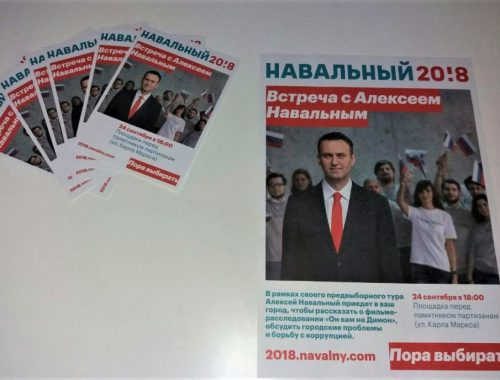 Алексей Навальный приедет в Хабаровск в воскресенье