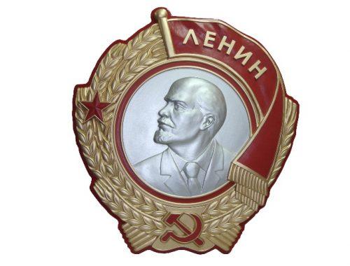 Ровно полвека назад Еврейская автономная область была награждена орденом Ленина