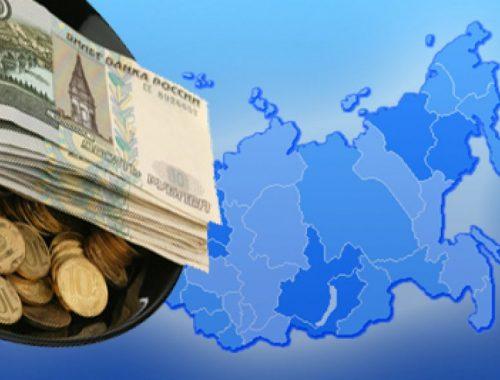 ЕАО «подкинут» федеральные дотации в год президентских выборов