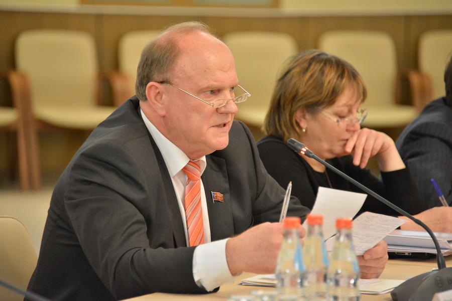 Зюганов: Россия отстала от Украины по размеру МРОТ