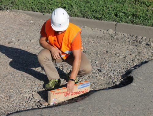Почти 9,5 млн рублей потратят на ремонт биробиджанских дорог в текущем году