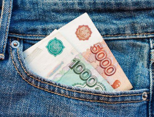 Использовала в личных целях общедомовые деньги председатель ТСЖ «Виктория» в Биробиджане