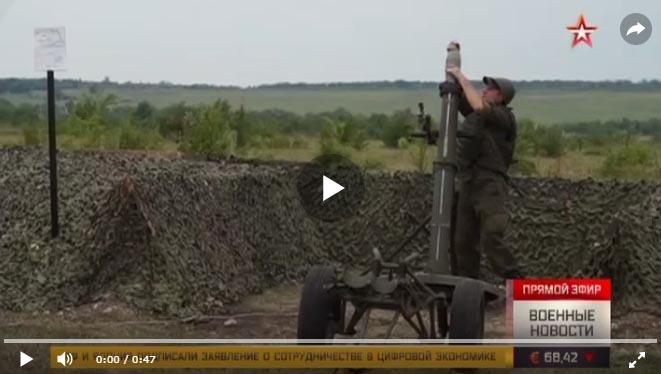 В Биджане прошли военные учения мотострелков