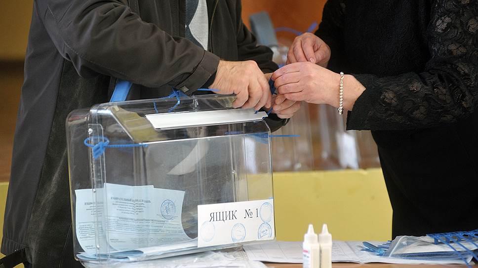 В израильской автономии начались выборы президента РФ