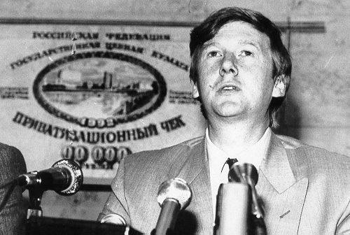 Большинство россиян негативно оценило итоги приватизации 90‐х годов