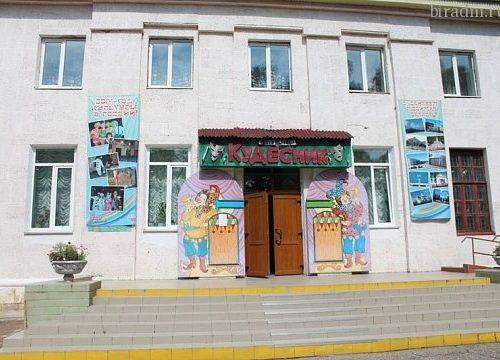 Бывшая бухгалтерша «Кудесника» получила 4 года условно за хищение более 2,3 млн бюджетных рублей
