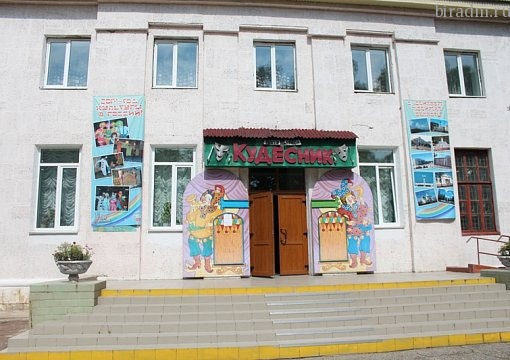 «Партийный проект» разваливается? В биробиджанском кукольном театре «Кудесник» рухнула штукатурка