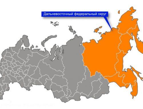 Опрос: Более половины россиян уверены, что Дальний Восток станет самым развитым регионом России