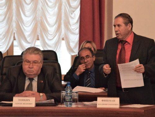 Депутаты от КПРФ: Тяжело смотреть на этот бардак!
